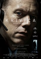 Den skyldige - Serbian Movie Poster (xs thumbnail)