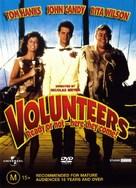 Volunteers - Australian DVD movie cover (xs thumbnail)