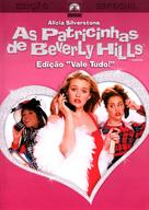 Clueless - Brazilian DVD movie cover (xs thumbnail)