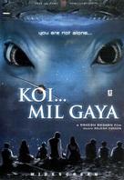Koi... Mil Gaya - DVD cover (xs thumbnail)