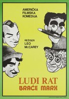 Duck Soup - Yugoslav Re-release movie poster (xs thumbnail)