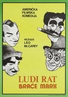 Duck Soup - Yugoslav Re-release poster (xs thumbnail)
