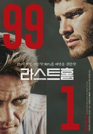 99 Homes - South Korean Movie Poster (xs thumbnail)
