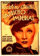 The Scarlet Empress - Spanish Movie Poster (xs thumbnail)