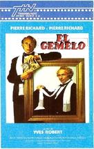 Jumeau, Le - Argentinian VHS cover (xs thumbnail)