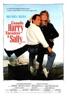 When Harry Met Sally... - Spanish Movie Poster (xs thumbnail)