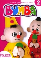 """Bumba"" - Belgian Movie Cover (xs thumbnail)"