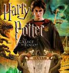 Harry Potter and the Goblet of Fire - Brazilian Blu-Ray movie cover (xs thumbnail)