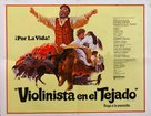 Fiddler on the Roof - Argentinian Movie Poster (xs thumbnail)