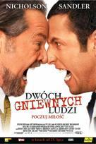 Anger Management - Polish Movie Poster (xs thumbnail)