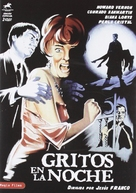 Gritos en la noche - Spanish Movie Cover (xs thumbnail)