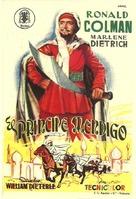 Kismet - Spanish Movie Poster (xs thumbnail)