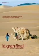 La gran final - Spanish poster (xs thumbnail)