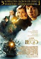 Hugo - Portuguese Movie Poster (xs thumbnail)