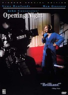 Opening Night - DVD cover (xs thumbnail)