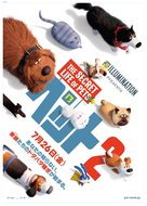 The Secret Life of Pets 2 - Japanese Movie Poster (xs thumbnail)