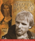 Andrey Rublyov - Russian Movie Cover (xs thumbnail)