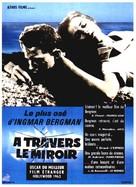 Såsom i en spegel - French Movie Poster (xs thumbnail)