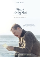 The Light Between Oceans - South Korean Movie Poster (xs thumbnail)