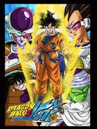 """""""Doragon bôru Kai"""" - Japanese Movie Poster (xs thumbnail)"""