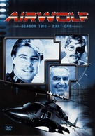 """Airwolf"" - German DVD movie cover (xs thumbnail)"