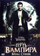 Way of the Vampire - Russian Movie Cover (xs thumbnail)
