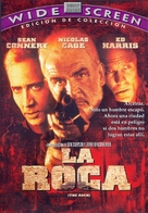 The Rock - Argentinian DVD movie cover (xs thumbnail)