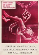 SS Lager 5: L'inferno delle donne - Spanish Movie Poster (xs thumbnail)