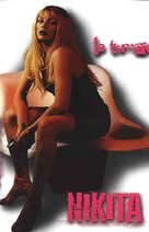 """La Femme Nikita"" - German poster (xs thumbnail)"