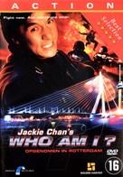 Wo shi shei - Dutch Movie Cover (xs thumbnail)