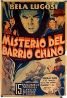 Shadow of Chinatown - Spanish Movie Poster (xs thumbnail)