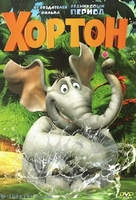 Horton Hears a Who! - Russian DVD movie cover (xs thumbnail)