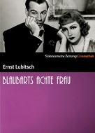 Bluebeard's Eighth Wife - German Movie Cover (xs thumbnail)