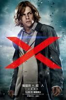 Batman v Superman: Dawn of Justice - Taiwanese Movie Poster (xs thumbnail)