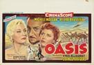 Oasis - Belgian Movie Poster (xs thumbnail)
