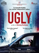 Ugly - French Movie Poster (xs thumbnail)