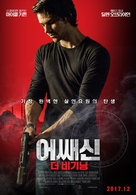 American Assassin - South Korean Movie Poster (xs thumbnail)