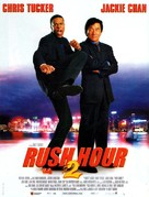 Rush Hour 2 - French Movie Poster (xs thumbnail)