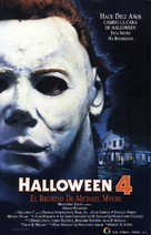 Halloween 4: The Return of Michael Myers - Spanish Movie Poster (xs thumbnail)