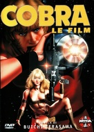 Space Adventure Cobra - French DVD cover (xs thumbnail)