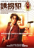 The Way Of The Gun - Japanese Movie Poster (xs thumbnail)