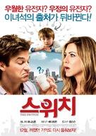 The Switch - South Korean Movie Poster (xs thumbnail)