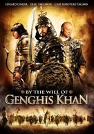Tayna Chingis Khaana - Movie Cover (xs thumbnail)