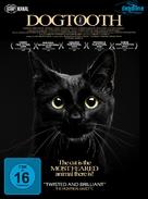 Kynodontas - German DVD cover (xs thumbnail)