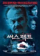 The Pledge - South Korean Movie Poster (xs thumbnail)
