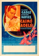 Cain and Mabel - Italian Movie Poster (xs thumbnail)