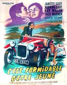 Now and Forever - French Movie Poster (xs thumbnail)
