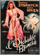 The Other Love - French Movie Poster (xs thumbnail)