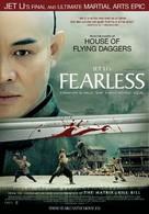 Huo Yuan Jia - Dutch Movie Poster (xs thumbnail)