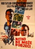 Nobody Runs Forever - Yugoslav Movie Poster (xs thumbnail)